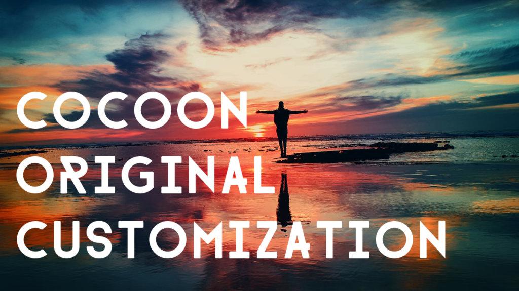【カスタマイズ】ワードプレステーマ「Cocoon」に変えてからの当サイトのデザイン変更点